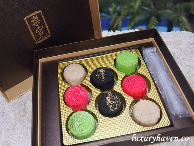 park hotel group mid-autumn festival snowskin mooncakes