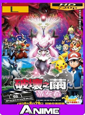 Pokémon Diancie y la crisálida de la destrucción (2014) latino HD [720P] [GoogleDrive] rijoHD