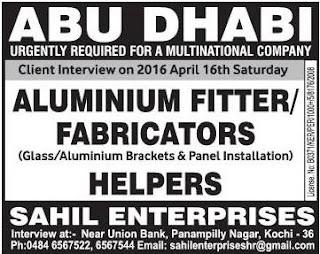 Aluminium fabricators vacancies Abu Dhabi