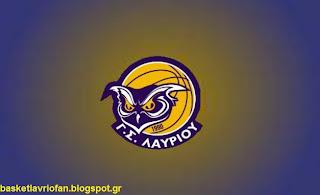 LAYRIO+BASKET