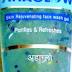 AHAGLOW Skin Rejuvenating Face Wash Gel Review