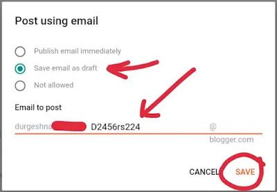 Blogger Blog Settings post using email में क्या करें, mail2blogger Email se Blog पर post kaise Kare, post using email - ईमेल के इस्तेमाल से पोस्ट करें