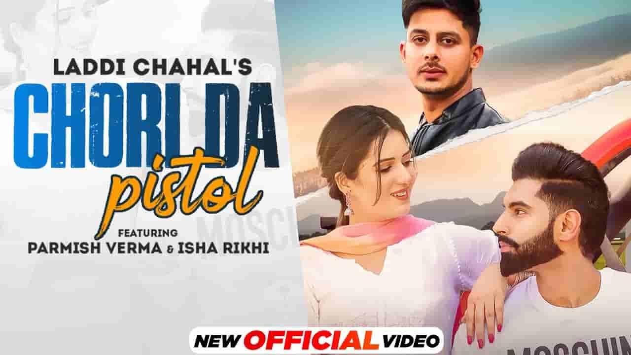 चोरी दा पिस्तौल Chori da pistol lyrics in Hindi Laddi Chahal Punjabi Song