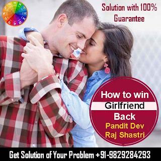 Get ex love back tips