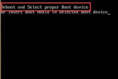 Reboot and Select Proper Boot Device Atasi dengan 5 Cara Mudah