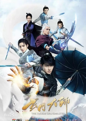 The Taoism Grandmaster 2018 Eps 30 Subtitle Indonesia 1080p 360p Fresh Spin