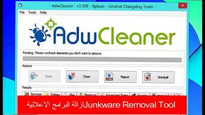 Junkware Removal Tool ازالة البرامج الاعلانية