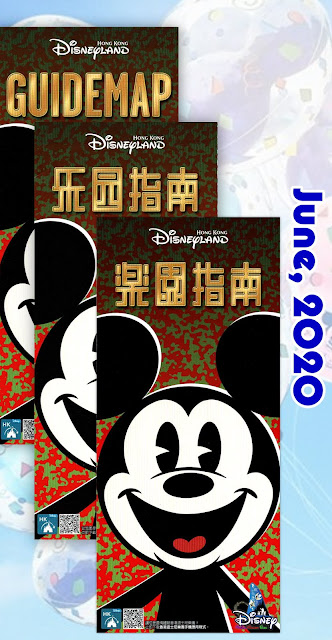 Disney, Disney Parks, 香港迪士尼樂園重開, Hong Kong Disneyland Reopening , Map, Mickey Mouse, 米奇老鼠