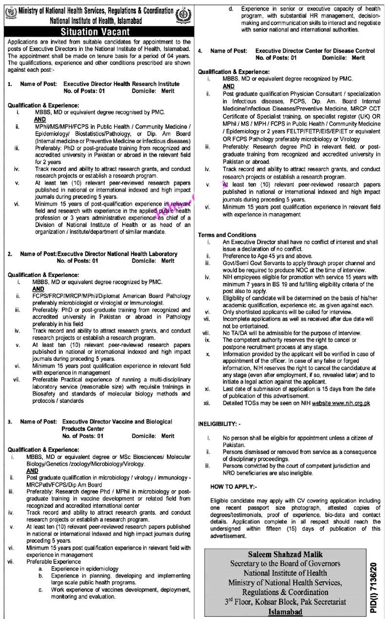 Latest Jobs in National Institute of Health NIH 2021- Apply online  www.nih.org.pk