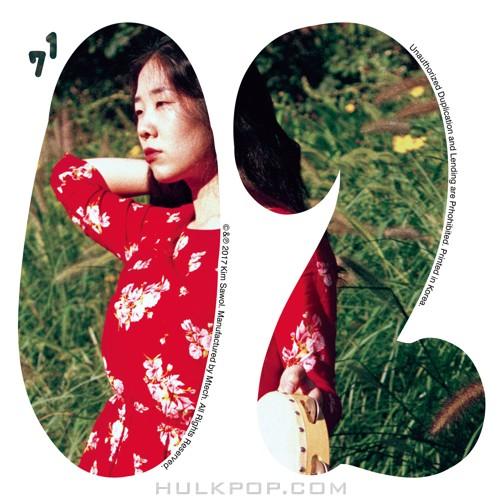 Kim Sawol – 7102