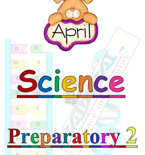 مذكرة ساسنس الصف الثاني الإعدادى شهر ابريل  2021