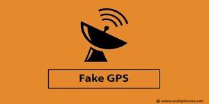 تحميل برنامج تغيير الموقع fake gps للايفون