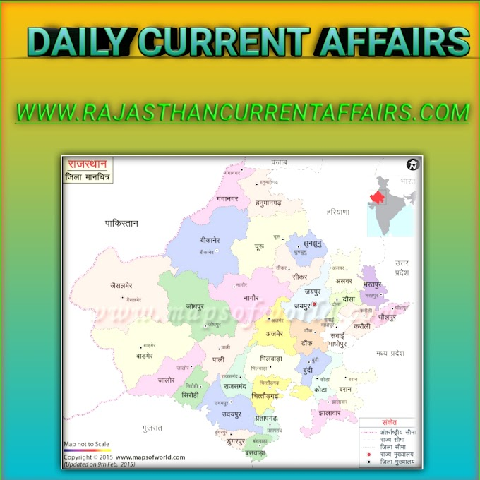 29 SEPTEMBER 2020 CURRENT AFFAIRS