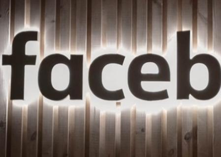 Atua Facebook pode deixar de existir na Europa