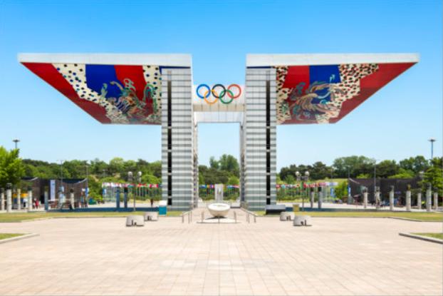 Olympic Park, Korea Selatan