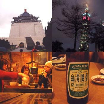 台湾慰安旅行