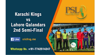 Who will win Today PSL T20 2nd Semi Final match KAR vs LAH?