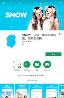 鬼怪-置入行銷-手機app-snow-蕎麥君濾鏡