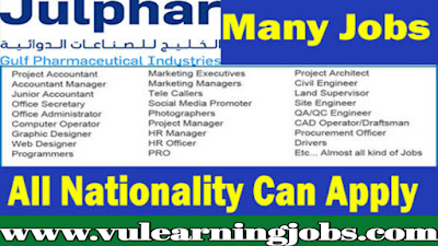 Julphar Pharma | Multinational Pharmaceutical Companies In Uae | Jobs In Middle East