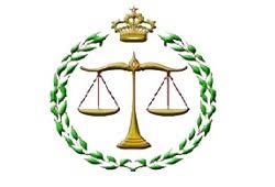 وزارة العدل: قائمة العدول المتمرنين المقبولين لاجتياز الامتحان المهني بتاريخ 05 يناير 2020