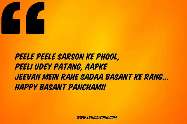 Best Basant Panchami Quotes