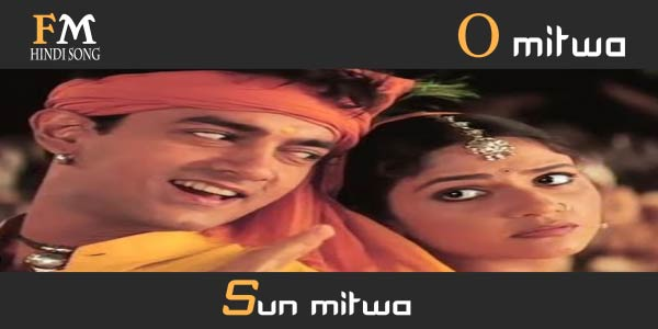 o-mitwa-sun-mitwa-Lagaan-(2001)