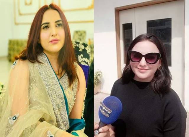 Hareem Shah Requests her Fans Prayers