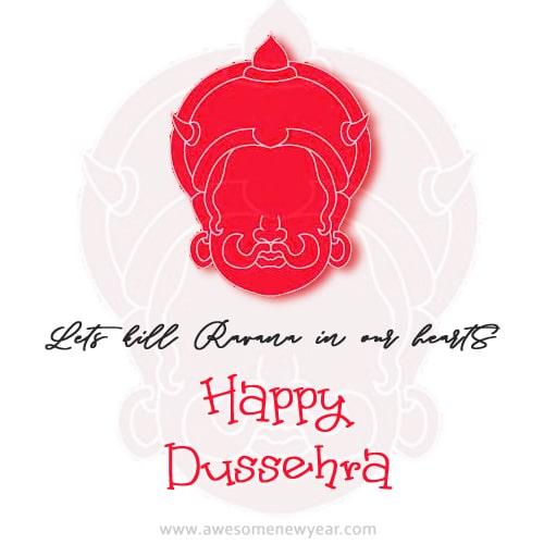 Dasahara Wishes 2018