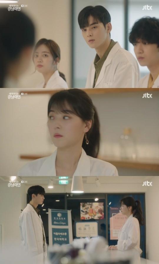 Gangnam Beauty Im Soo Hyang Tells — BCMA