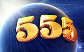 5 мая (05.05.2021) портал 555 - тройная доза энергии. Поворотный момент!