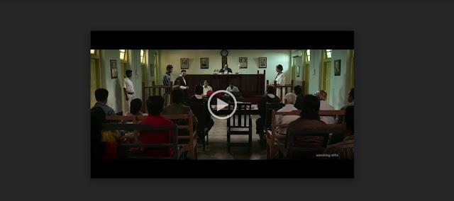 মেহের আলি ফুল মুভি | Meher Aali Bengali Full HD Movie Download or Watch