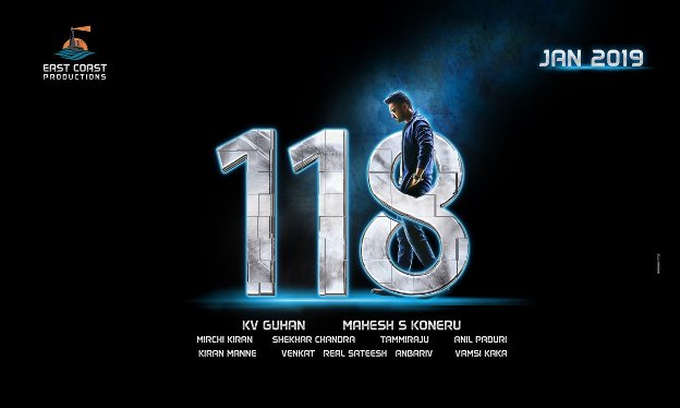 118 next upcoming movie first look, Poster of Kalyan Ram, Niveda, Shalini download first look Poster, release date