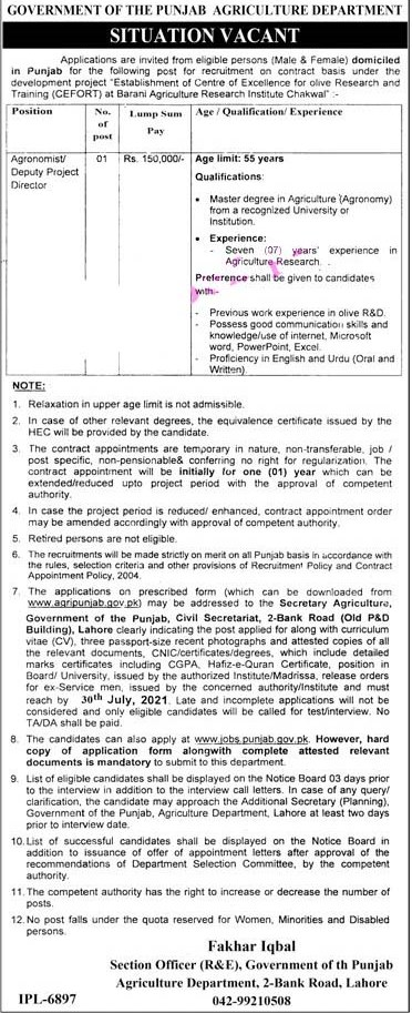 Latest Jobs in Agriculture Department Punjab 2021
