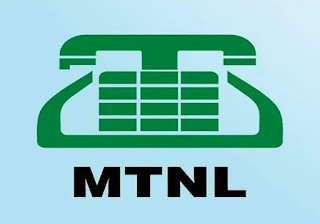 check own mobile number, how to check your mtnl mobile number, mtnl number check ussd code, how to check own mtnl mobile number