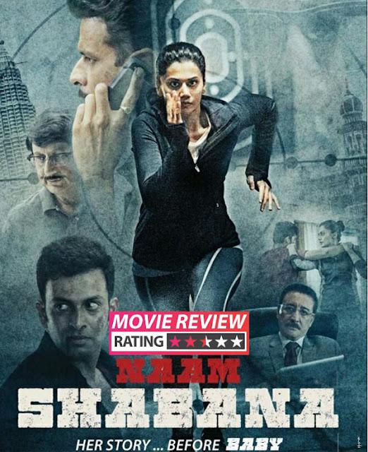 Naam Shabana (2017) ταινιες online seires xrysoi greek subs