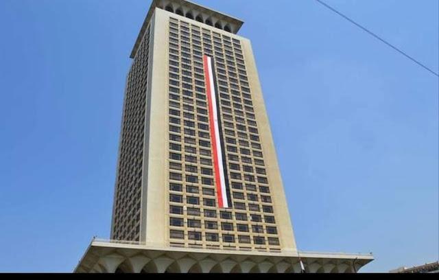 الخارجية تستنكر محاولات الوقيعة بين الشعب المصري والكويتي