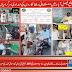 ضلع فیصل آباد میں مصطفائی رضاکاروں کی امدادی سرگرمیاں
