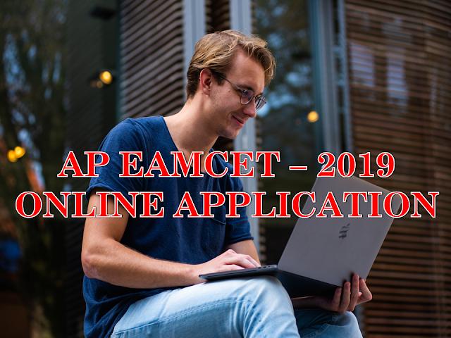 AP EAMCET 2019 ONLINE APPLICATION - YOUR TARGET JEE