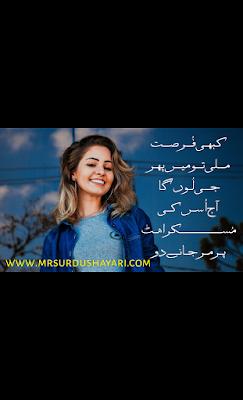 Love syari in urdu images