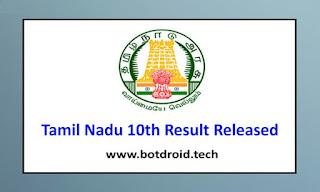 Tamil Nadu SSLC class 10th results 2020 released