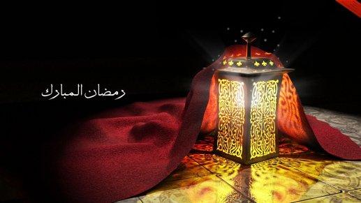 Ramadan-mubarak-images-2018