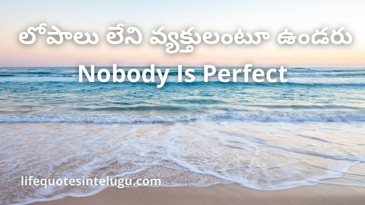 Jeevitham Quotes In Telugu