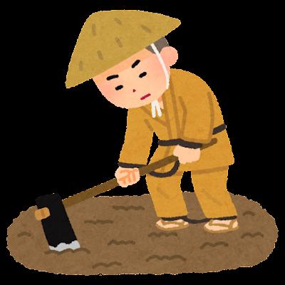 北海道を開拓する囚人のイラスト