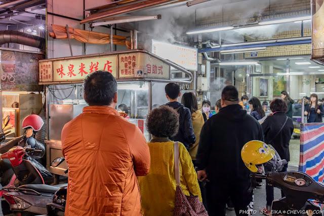 MG 9949 - 味泉米糕,忠孝夜市老字號人氣小吃店,每到用餐時段總是大排長龍!