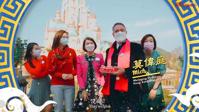 香港迪士尼樂園演藝人員與您一齊迎接 2.19 第三度重開大日子