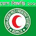 Bangladesh Red Crescent Society _BDRCS job circular 2020 bdrcs.com
