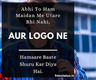 Abhi-To-Ham-Maidan-Me-Utare-Bhi-Nahi - Attitude-Shayari