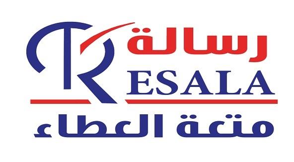 عناوين وفروع وأرقام تليفونات جمعيه رساله فى مصر 2021