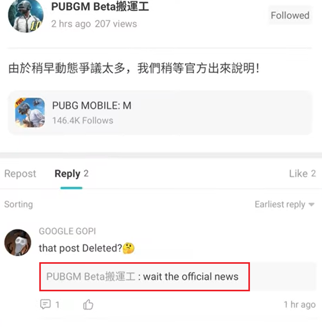 Hilarious survivors in India!   Recently, due to the Indian government's policy of banning Chinese apps, the Indian survivors cannot play PUBG Mobile normally. The Indian version of EMECE, PUBG Mobile will be officially launched after the 9/8 1.0 version is launched. In the new 1.0 version, Tencent Games will compete with PlayerUnknown's Battlegrounds M has severed its partnership (including other Chinese businessmen). Currently, PlayerUnknown's Battlegrounds M (Blue Hole) is negotiating with the Indian government. We hope that on 9/8, all Indian survivors can witness the arrival of a new era of Jedi. I hope that all survivors can wait patiently for the arrival of the new version!