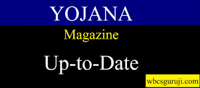 yojana magazine,magazine,wbcs guruji
